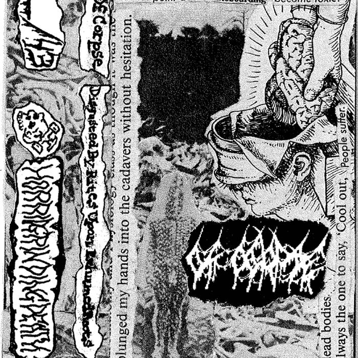 death metal gonzokaraoke. Black Bedroom Furniture Sets. Home Design Ideas